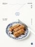 스위트모먼트 스콘(달콤함이 가득한 베이킹 클래스 1)