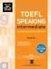 해커스 토플 스피킹 인터미디엇(Hackers TOEFL Speaking Intermediate)