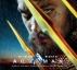 [보유]The Art and Making of Aquaman