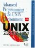 UNIX 고급 프로그래밍(3판)(Addison-Wesley Professional Computing series)