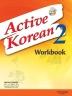 Active Korean 2: W/B(Paperback)