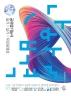 공유압기능사 필기+실기+무료동영상(2021)(나합격)
