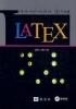 Latex 기초편 활용편 세트(CD1장포함)(전2권)