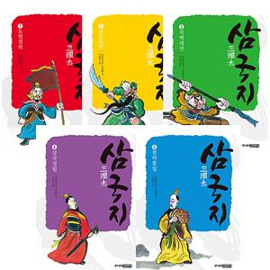 어린이 삼국지(주니어김영사) 시리즈 5권 세트(아동학습만화 1권+종합장 증정)