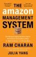 [보유]The Amazon Management System