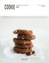��Ű(Cookie)(BnC Home Baking Series 3)