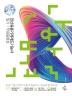 전산응용기계제도기능사 필기+무료동영상(2021)(나합격)