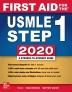 [보유]First Aid for the USMLE Step 1 2020