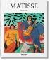 [보유]Matisse
