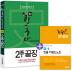한국사능력검정시험 중급 2주끝장(에듀윌)