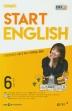 스타트 잉글리시(Start English)(EBS FM Radio)(2020년 6월호)