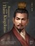 Romance of the Three Kingdoms. 1(큰글자도서)(영한대역 삼국지)(다산 리더스 원)