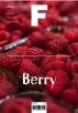 매거진 F(Magazine F) No.10: 베리(Berry)(영문판)