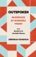 [보유]Outspoken