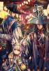유랑화사. 3(노블엔진 팝(Novel Engine Pop))