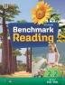 [보유]Benchmark Reading 2.2