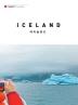 아이슬란드(Iceland)(Chalet Travel Book)