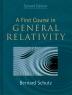 [보유]A First Course in General Relativity,