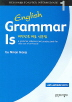 ENGLISH GRAMMAR IS. 1