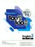 중학 영어 3-2 기말고사 기출문제집(동아 김성곤)(2019)(100발 100중)