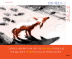 카시탄카(세계 거장들의 그림책 7)(양장본 HardCover)