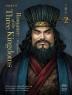 Romance of the Three Kingdoms. 2(큰글자도서)(영한대역 삼국지)(다산 리더스 원)