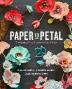 [보유]Paper to Petal