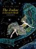 더 조디악 인 스크래치 북(The Zodiac in Scratch Book)