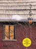 구름빵(5판)(마음씨앗 그림책 2)(양장본 HardCover)