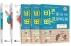 개념원리 이지스에듀 중학수학 중1 세트(2020)(전5권)