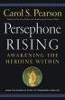 [보유]Persephone Rising