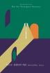 어두운 상점들의 거리(문학동네 세계문학전집 10주년 기념 리커버 특별판)(세계문학전집 40)(양장본 HardCo