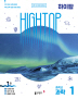 중학 과학 1(2019)(High Top(하이탑))