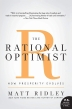 [보유]The Rational Optimist