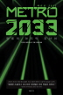 METRO 2033(메트로 2033)(제우미디어 게임 원작 시리즈)