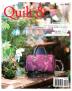 퀼트 앤(Quilt &) Vol. 14