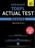 해커스 토플 액츄얼 테스트 리딩(Hackers TOEFL Actual Test Reading)(3판)