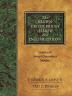 [보유]Brown-Driver-Briggs Hebrew and English Lexicon : With an Appendix Cont