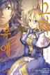 그자 후에. 4(S노벨 플러스(S Novel +))