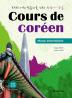 프랑스어권 학습자를 위한 한국어-중급(Cours de Coreen)(CD2장포함)
