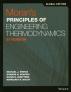 [보유]Morans Principle of Engineering Thermodynamics