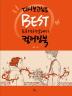 BEST 드라마 명대사 컬러링북(다시 보고 싶은)