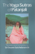 [보유]The Yoga Sutras of Patanjali (Revised)