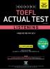 해커스 토플 액츄얼 테스트 리스닝(Hackers TOEFL Actual Test Listening)(4판)
