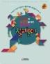 시니어의 뇌건강을 위한 컬러링북 칠교(시니어 컬러링북 4)