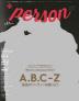 [해외]TVガイドPERSON VOL.64