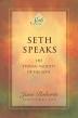 [보유]Seth Speaks