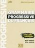 [보유](17신판)Grammaire progressive du francais Niveau debutant complet + CD