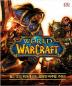 월드 오브 워크래프트 얼티밋 비주얼 가이드: 와우 백과사전(양장본 HardCover)