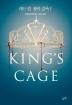 레드 퀸: 왕의 감옥.1
